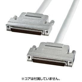 サンワサプライ ウルトラワイドSCSI・ワイドSCSI用ケーブル KB-WS05K2