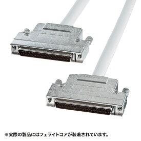 サンワサプライ ウルトラワイドSCSI・ワイドSCSI用ケーブル KB-WS1K