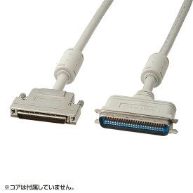 サンワサプライ ウルトラワイドSCSI・ワイドSCSI用ケーブル KB-WSC05K2