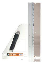 シンワ測定 丸ノコガイド定規 エルアングル 45cm 併用目盛 補助板付 77899