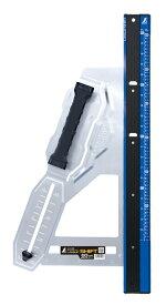 シンワ測定 丸ノコガイド定規 エルアングル Plus シフト 60cm 寸勾配切断機能付 79053