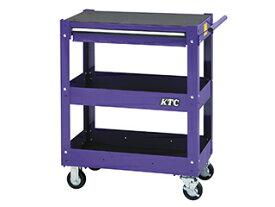 【直送・代引不可】 【SK20】KTC(京都機械工具) ワゴン 3段1引出し パープル SKX2613PU