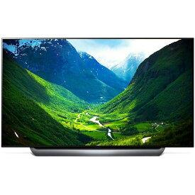 LGエレクトロニクス <br>OLED55C8PJA [有機ELテレビ 55V型 4K対応 OLED55C8PJA/有機EL専用エンジンα9搭載/Cinema HDR対応/ThinQ AI /3チューナー/裏録対応/倍速駆動]※基本配送料無料(沖縄・離島別)