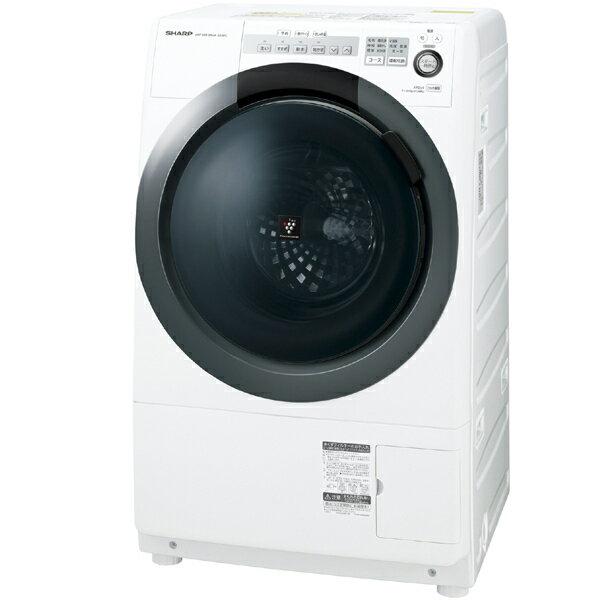 シャープ SHARP ES-S7C-WL [ドラム式洗濯乾燥機 左開き 57L(洗濯7kg/乾燥3.5kg) ホワイト系]※基本送料無料(沖縄・離島別)
