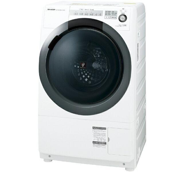 シャープ SHARP ES-S7C-WR [ドラム式洗濯乾燥機 右開き 57L(洗濯7kg/乾燥3.5kg) ホワイト系]※基本送料無料(沖縄・離島別)