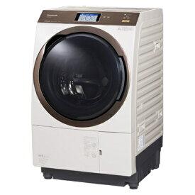 パナソニック Panasonic NA-VX9900R-N [ななめドラム洗濯乾燥機 11kg 右開き ノーブルシャンパン]※基本送料無料(沖縄・離島別)