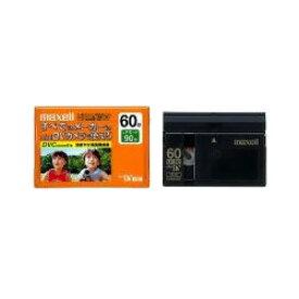 マクセル Maxell DVM60SEP [MiniDVテープ 60分 1本 イージーセレクト×9個]※基本送料無料(沖縄・離島別)
