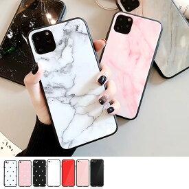 iphone se ケース【第2世代/おしゃれな大理石柄】(200円クーポン付)iphone se2 ケース iphonese カバー ケース iphone se 2 2020 ケース アイフォン seケース アイフォンse カバー 第2世代 新型 おしゃれ かわいい 耐久性 韓国