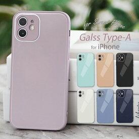 【今ならガラスフィルム 付】(背面ガラス) iphone12 ケース iphone11 ケース iphone12 mini ケース iphone12 pro max ケース iphone 12 pro se 8 ケース iphone12pro ケース アイフォン12 ケース カバー 新型 おしゃれ かわいい 韓国 耐衝撃