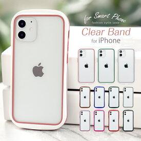 【ガラスフィルム付き】 iphone13 ケース iphone11 ケース iphone se ケース iphone12 pro mini iphone8 ケース iphone 11 pro ケース se2 max iphoneケース iphone7ケース アイフォン se 11 ケース カバー おしゃれ かわいい 韓国