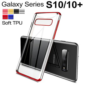 (薄型シリコン) Galaxy s10 ケース Garaxy s10+ ケース Galaxy s10e s10 plus カバー ケース ギャラクシー s10 ケース ギャラクシーS10ケース シリコン 耐衝撃 おしゃれ 薄型 s 10 e +