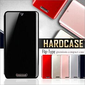 (ハードケース) Galaxy s10 ケース 手帳型 Garaxy s10+ ケース 手帳 Galaxy s10e s10 plus カバー ケース ギャラクシー s10 ケース 手帳型ケース ギャラクシーS10ケース レザー おしゃれ おすすめ 韓国