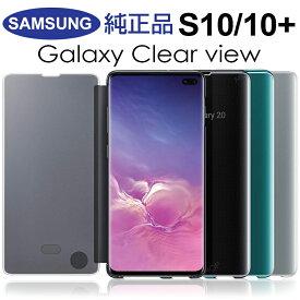 (純正品)【並行輸入】 Galaxy s10 ケース Garaxy s10+ ケース Galaxy s10e s10 plus カバー ケース ギャラクシー s10 ケース ギャラクシーS10ケース 耐衝撃 おしゃれ 薄型 s 10 e + 韓国