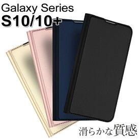 (基本・手帳型) Galaxy s10 ケース 手帳型 galaxy note10 plus ケース 手帳 Galaxy s10 plus カバー ケース ギャラクシー s10 ケース 手帳型ケース ノート10 ギャラクシーS10ケース ギャラクシーノート10 ケース note 10 10+ ノート ケース 手帳型 レザー おしゃれ