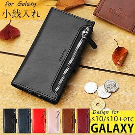 (本革のような質感) Galaxy s10 ケース 手帳型 Garaxy s10+ ケース 手帳 Galaxy s10e s10 plus カバー ケース ギャラクシー s10 ケース 手帳型ケース ギャラクシーS10ケース レザー PU おしゃれ おすすめ 韓国