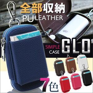 glo グロー ケース グローケース ブランド ネオスティック 電子タバコ PU レザー おしゃれ かっこいい メンズ レディース カラビナ