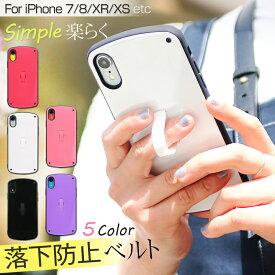 (ソフトリング)【強化ガラスフィルムセット】iphone xr ケース リング付き iphone8 ケース iphoneケース iphone xs x ケース iphone7ケース iphone 7 8 plus ケース アイフォン7 ケース アイフォン8ケース リング シンプル 可愛い 韓国