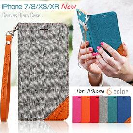 (キャンバス)【今なら強化ガラス付】 iphone xr ケース 手帳 iphone xs ケース 手帳型 iphone xr 手帳型ケース アイフォンxrケース 手帳 iphonexr iphonexs ケース アイフォンxs カバー おしゃれ かわいい デニム 韓国