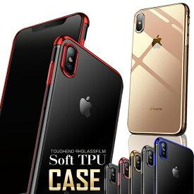 (薄型シリコン)【今なら強化ガラス付】 iphone xs max ケース iphone xr ケース iphonexs iphonexr ケース アイフォンxs シンプル ガラスフィルム セット シリコン 耐衝撃 おしゃれ 薄型