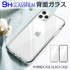 【ガラスフィルム付き】(clearglass) iphone13 ケース iphone13 mini ケース アイフォン13 iphone13 pro max ケース iphone13pro ケース カバー おしゃれ 韓国 ガラス