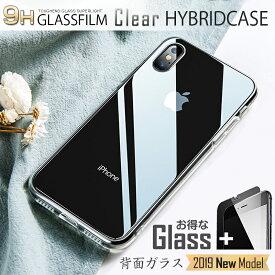 iphone se ケース【第2世代/新型】(ガラスフィルム 付) iphone se2 ケース iphonese カバー ケース iphone se 2 2020 ケース アイフォン seケース アイフォンse カバー 新型 第二世代 保護 フィルム おしゃれ かわいい 韓国