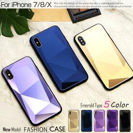 (強化ガラスケース)【iphone11】 iphone11 ケース iphone11 pro max ケース iphone 11 ケース iphone xi ケース アイフォン11 pro max カバー iphone xi max ケース iphone xir ケース plus アイフォン 11 pro xi max iphonexi カバー おしゃれ 韓国 ガラス ミラー