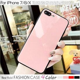 iphone6s ケース 【今なら強化ガラス付】 iphone6 ケース iphone6plus ケースアイフォン6s ケース アイフォン6ケース おしゃれ 可愛い 韓国