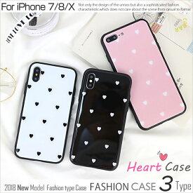 (ハート柄)【今なら強化ガラス付】 iphone8 ケース iphoneケース iphone x xs ケース iPhone7 iPhone8Plus ケース iPhone7 Plus ケース iphoneX ケース iphone スマホケース カバー アイフォン おしゃれ かわいい 大人可愛い 韓国