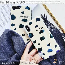 (ハート柄)【今なら強化ガラス付】 iphone8 ケース iphone x ケース iPhone7 iPhone8Plus ケース iPhone7 Plus ケース iphoneX ケース iphone スマホケース カバー アイフォン おしゃれ かわいい 大人可愛い 韓国