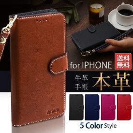 (ギフト 包装)【iphone11】 iphone11 ケース 手帳 iphone11 pro max ケース 手帳型 手帳型ケース アイフォン11 iphone アイフォン 11 ケース カバー おしゃれ 本革 革 レザー ストラップ 韓国
