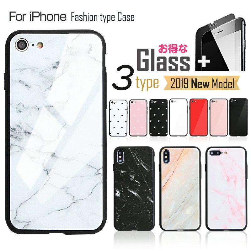 (大理石柄)【今なら強化ガラス付】iphone8 ケース iphoneケース iphone xr xs x ケース iphone7ケース iphone6s ケース iphone 7 8 plus ケース アイフォン7 ケース アイフォン8ケース 韓国 おしゃれ