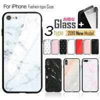b2d6964876 PR (大理石柄)【今なら強化ガラス付】iphone8 ケース iphoneケー.