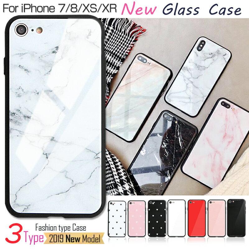 (大理石柄)【今なら強化ガラス付】 iphone8 ケース iphone x xs max ケース iphone7ケース iphone6s ケース iphone xr 6 7 8 plus ケース アイフォン7 ケース iphoneケース アイフォン8ケース 韓国 おしゃれ ガラスケース