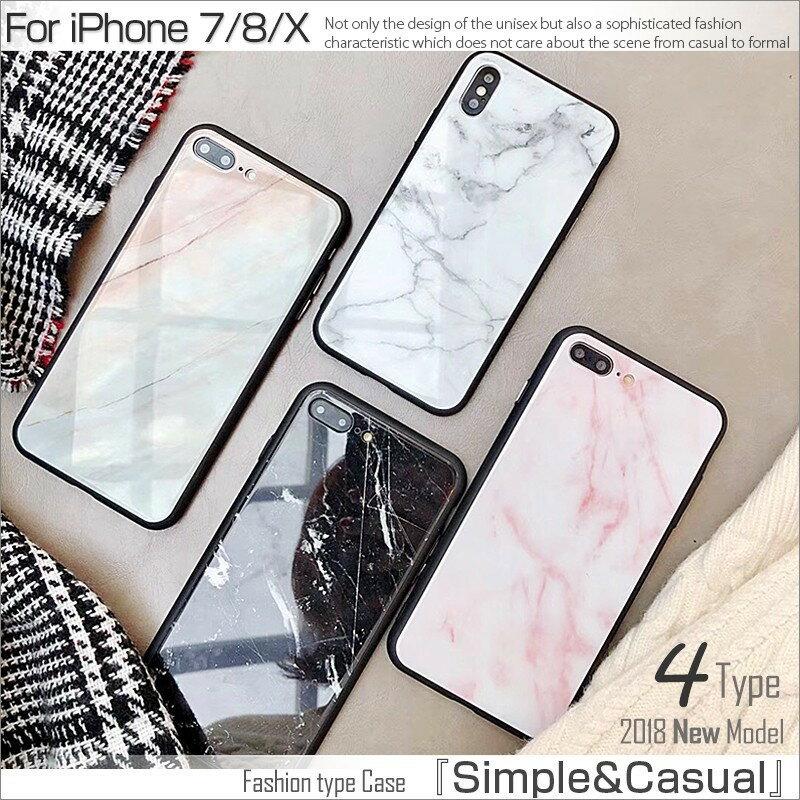 (大理石柄)【今なら強化ガラス付】 iphone8 ケース iphone xr ケース iphone xs maxケース iphone7ケース iphone6s ケース iphone 8 plus ケース アイフォン8ケース iphone x ケース アイフォン7 ケース 韓国 おしゃれ ガラスケース