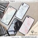 (大理石柄)【今なら強化ガラス付】 iphone8 ケース iphone xr xs max ケース iphone7...