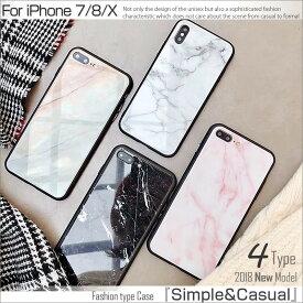 (大理石柄)【今なら強化ガラス付】 iphone6 ケース iphone6s ケース アイフォン6s ケース おしゃれ