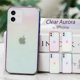 【今ならガラスフィルム付き】 iphone13 ケース iphone13 mini ケース iphone13 pro max ケース iphone13 カバー iphone13pro ケース おしゃれ 韓国 ガラス