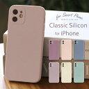 【今ならガラスフィルム 付】iphone12 ケース iphone13 ケース iphone se ケース iphone11 ケース スマホケース iphon…