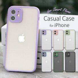(多彩な色)【ガラスフィルム 付】iphone12 ケース iphone12 mini ケース iphone12 pro max ケース iphone12pro ケース アイフォン12 ケース カバー 新型 おしゃれ かわいい 韓国 耐衝撃