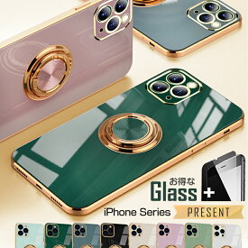 【ガラスフィルム付き】(落下防止・リング) iphone12 ケース iphone11 ケース iphone12 mini ケース iphone12 pro max ケース iphone 12 ケース iphone12pro ケース アイフォン12 ケース カバー 新型 おしゃれ かわいい 韓国 耐衝撃 マグネットホルダー