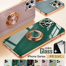 【今ならガラスフィルム付き】 iphone12 ケース iphone11 ケース iphone13 ケース iphone se 13 ケース スマホケース iphone12 mini ケース iphone12 pro max iphone13pro iphoneケース iphone13カバー カバー おしゃれ かわいい リング リング付きケース 韓国