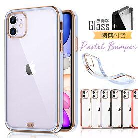 (メッキ加工)【今ならガラスフィルム 付】iphone12 ケース iphone11 ケース iphone12 mini ケース iphone12 pro max ケース iphone 12 pro se 8 ケース iphone12pro ケース アイフォン12 ケース カバー 新型 おしゃれ かわいい 韓国 耐衝撃