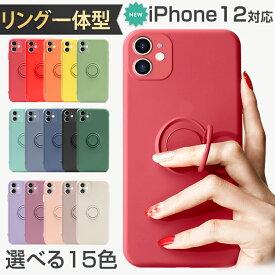 【ガラスフィルム 付】(安全リング)iphone12 ケース iphone11 ケース iphone12 mini ケース iphone12 pro max ケース iphone12pro ケース アイフォン12 ケース カバー 新型 おしゃれ かわいい 韓国 耐衝撃