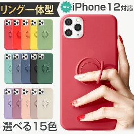 (安全リング)【ガラスフィルム 付】iphone12 ケース iphone12 mini ケース iphone12 pro max ケース iphone12pro ケース アイフォン12 ケース カバー 新型 おしゃれ かわいい 韓国 耐衝撃