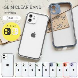 (今なら5倍ポイント)【ガラスフィルム付き】 iphone13 ケース iphone12 ケース iphone13 mini ケース iphone13 pro max ケース case iphone13pro ケース iphone13 カバー case iphone13カバー 新型 おしゃれ かわいい 韓国 耐衝撃