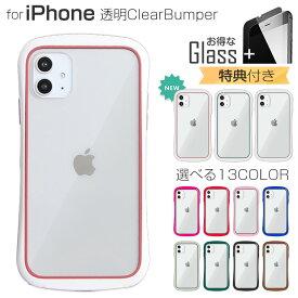 【ガラスフィルム付き】(透明保護クリア) iphone11 ケース iphone se ケース iphone8 ケース iphone 11 pro ケース se2 max iphoneケース iphone7ケース アイフォン se 11 ケース カバー おしゃれ かわいい 韓国