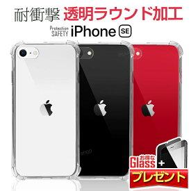 iphone se ケース【第2世代/ソフトケース】(ガラスフィルム 付) iphone se2 ケース iphonese カバー ケース iphone se 2 2020 ケース アイフォン seケース アイフォンse カバー 新型 第二世代 保護フィルム おしゃれ かわいい 韓国 シリコン 耐衝撃 フィルム