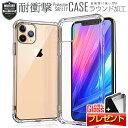 (薄型ソフトケース)【iphone11】 iphone11 ケース iphone11 pro max ケース iphone 11 ケース iphone xi ケース ア…
