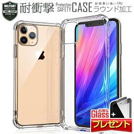 (保護ケース)【今なら強化ガラス付】 iphone8 ケース iphone7ケース アイフォン8ケース iphone6s iPhone8Plus ケース iPhone7 Plus ケース アイフォン8 ケース スマホケース カバー TPU 耐衝撃 シンプル