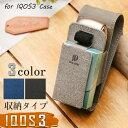 アイコス3 ケース 【iqos3 新型 ケース】 アイコス3 カバー iqos3 ケース カバー 専用ケース レザー アクセサリー